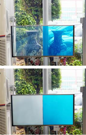 Smart Switchable Glass
