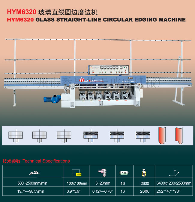 Glass Circular Edging Machine &Glass Machine TN10