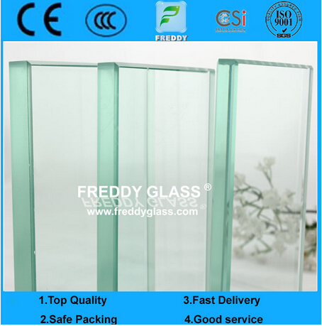 2-25mm Clear Float Glass/Building Glass/China Glass