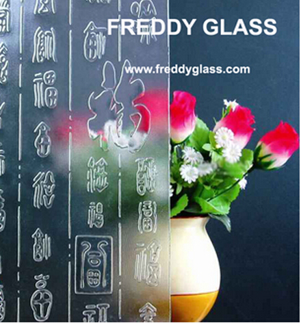 2.5mm-12mm Clear Mascot Figured/Rolled Glass with CE/CCC/ISO9001 Certification