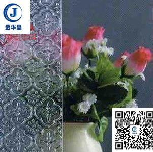 Flora Glass