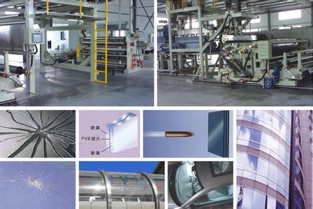 China PVB film factory with best quality