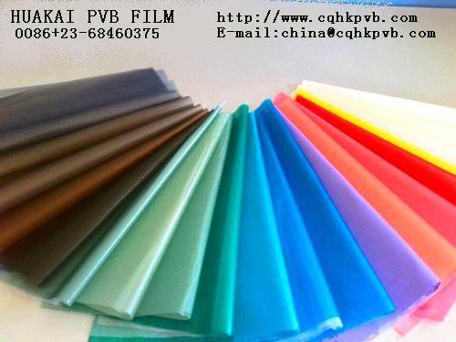 0.38/0.76/1.14/1.52mm PVB film wholesale