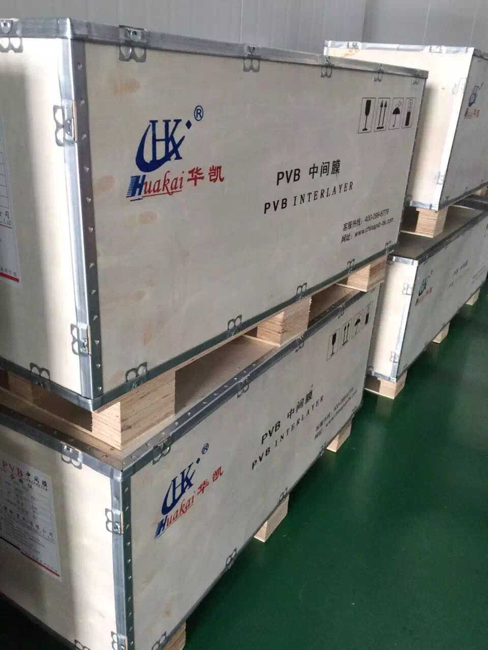 laminated glass PVB/EVA/SGP film manufacturer