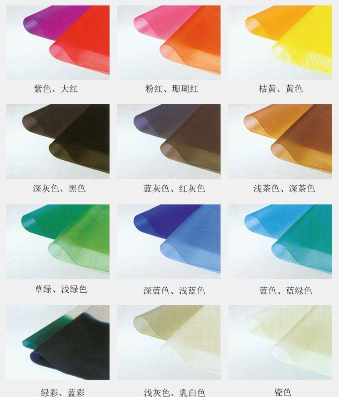Colored PVB film for glass wholesale