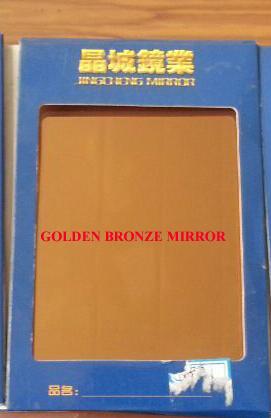 Golden bronze aluminium mirror/silver mirror
