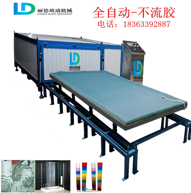 art glass color glass laminating machine EVA film