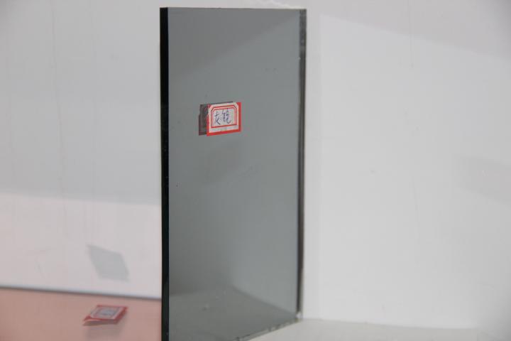 Jinhuajing Grey Color Mirror