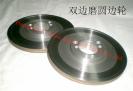 Double side grinding wheel