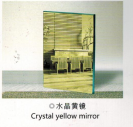 crystal yellow coating film colored mirror price