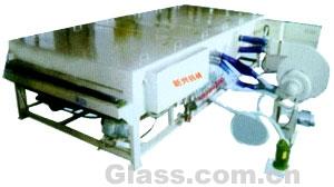 4500 glass washing machine