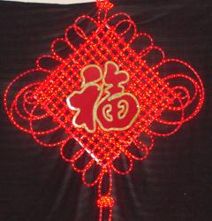 Chinese knots light