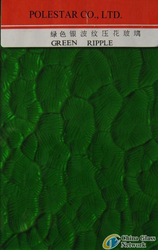 Green Ripple(Oceanic) Glass