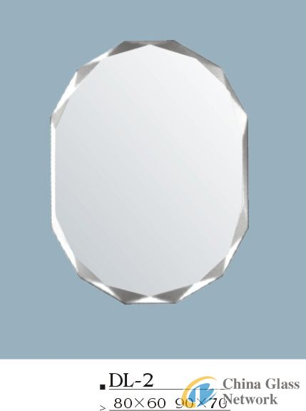 mirrors,bathroom,accessories,fittings,furniture,sanitary