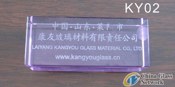 amethyst crystal glass