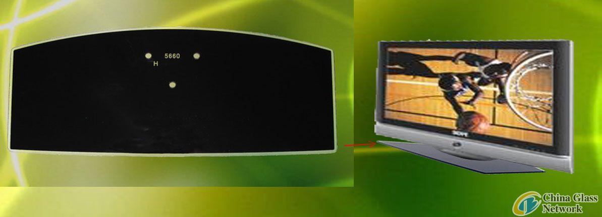 TV-Base