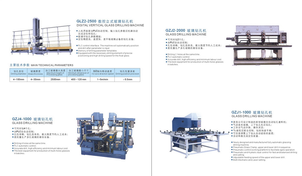 AUOTMATICAL VERTICAL GLASS DRILLING MACHINE