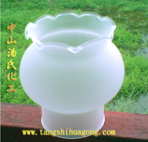Lighting glass Frosted Powder
