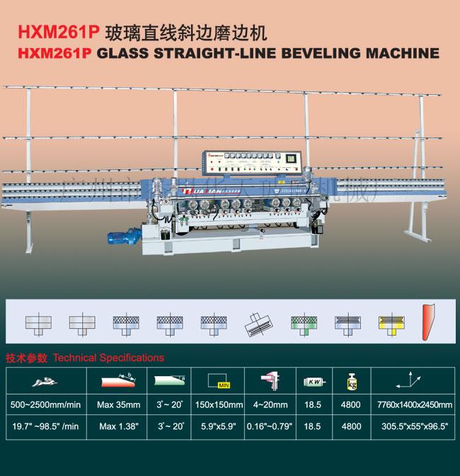 HXM261P Glass straight-line beveling machine
