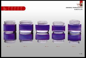 Cosmetic glass jar