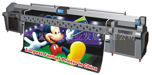 Large format printer - ZY-XR series