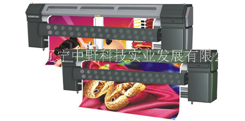 Large format printer - ZY-XRH series