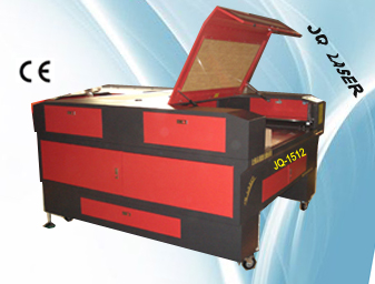 JQ1512-CCD Laser Cutting Machine