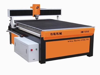 CNC engraver (1212)