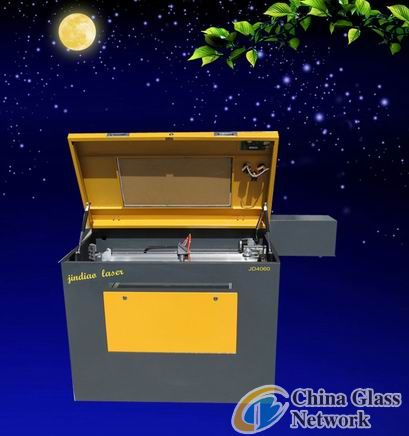 Laser glass Engraving MachineJD90120