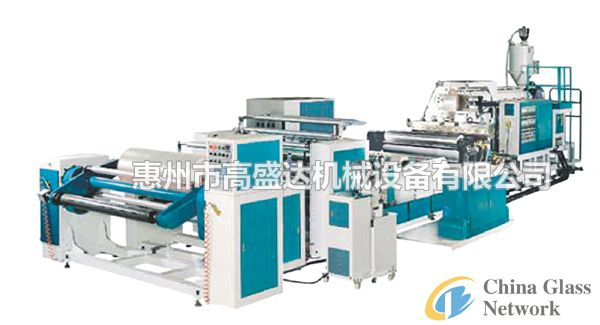 Casting Film Extrusion Product Line