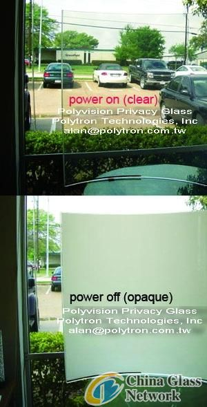 Offer Privacy Glass