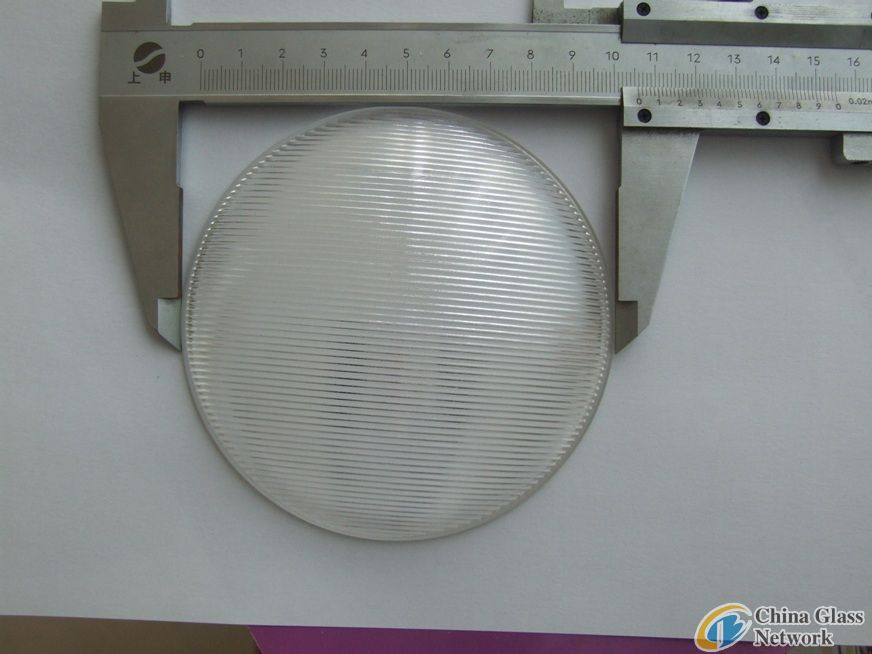 PAR Lamp Cover