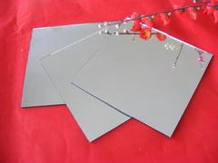 1.8mm Sheet Aluminum Mirror