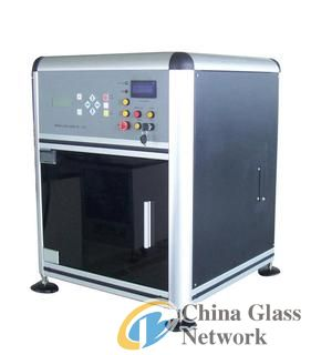 LD-EG-602A  Mini Crystal Subsurface Engraving Machine