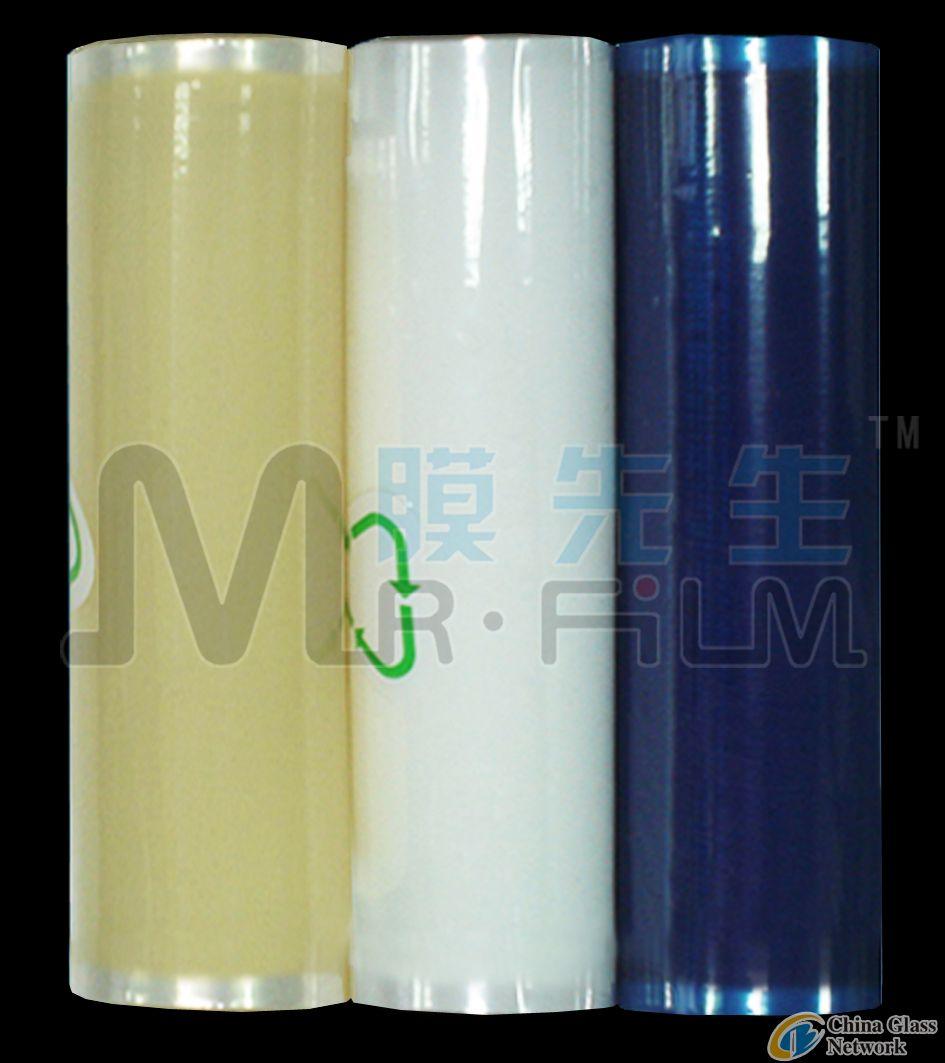 Carpet, floor protection film