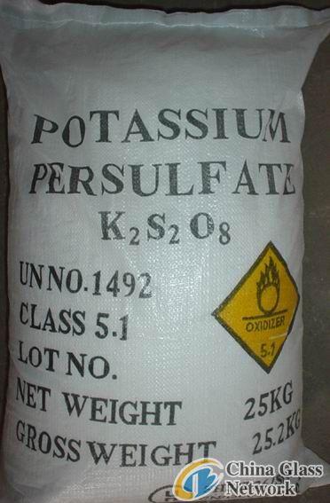 7727-21-1 potassium persulphate