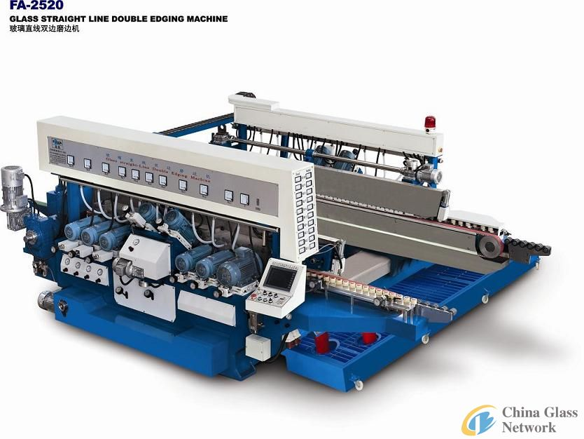 FA-2520 Glass Straight Line Double Edging Machine