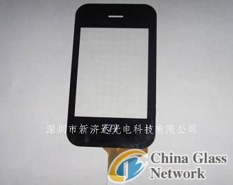 capacitive screen for mobile customized size coated glass responsive touch screen