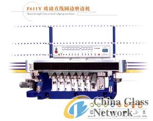 F611Y glass straight-line pencil edging machine