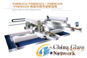 FSBM3220/4222 glass straight-line double edging machine