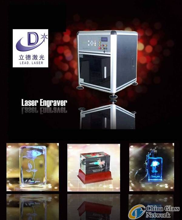 3d mini glass laser engraving machine
