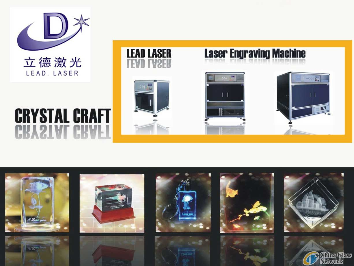 2d/3d crystal craft laser engraving machine
