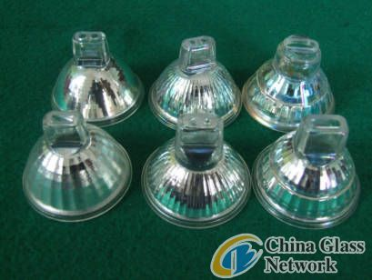 Halogen lamp cup--coating film/aluminium