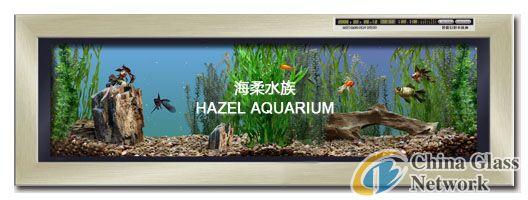 electronic wall-hanging fish tank
