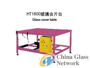 Horizontal Insulating Glass Equipment/Glass cover table