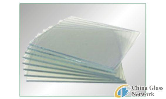 Ultra-clear Glass