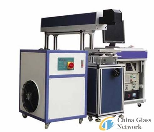 Yag laser marking Machine  Yag