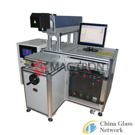 Supply Yag laser Mark System M