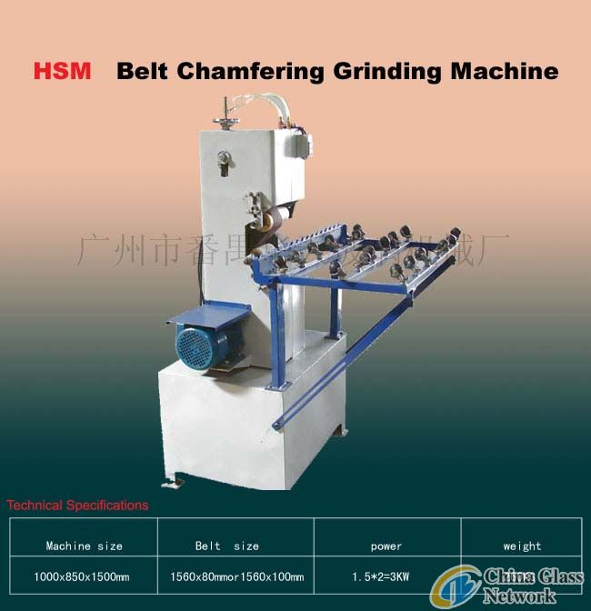 HSM Belt Grinding Machine