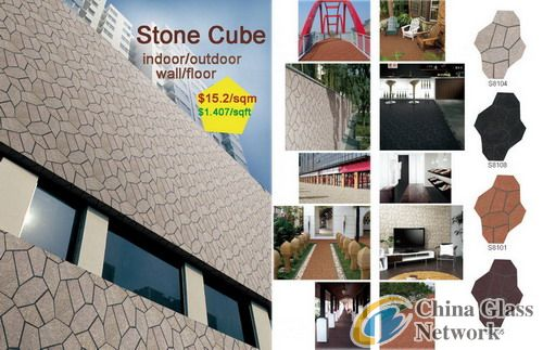 stone cube-unique porcelain tile
